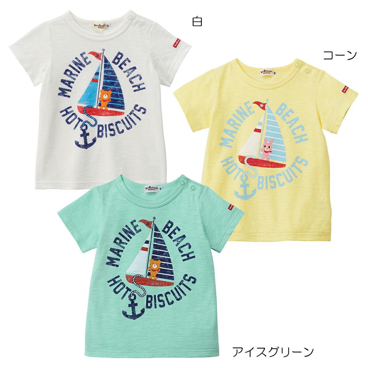 ミキハウス ホットビスケッツ mikihouse ヨット&イカリかすれプリント半袖Tシャツ(70cm-110cm)