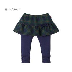 ミキハウス ホットビスケッツ mikihouse スカート付パンツ(80cm-110cm)