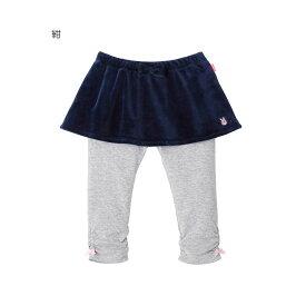【アウトレット】ミキハウス ホットビスケッツ mikihouse キャビットちゃん ベロアスカート付パンツ(80cm・90cm・100cm・110cm) 女の子