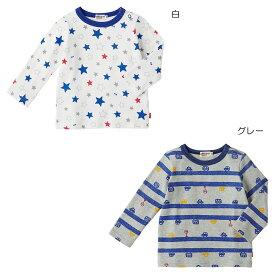 【アウトレット】ミキハウス ホットビスケッツ mikihouse 星&車柄プリント長袖Tシャツ(70cm-110cm) 男の子 長そで ボーイズ こども 子供服