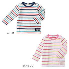 【アウトレット】ミキハウス ホットビスケッツ mikihouse ボーダー長袖Tシャツ(70cm-110cm) 男の子・女の子 長そで こども 子供服