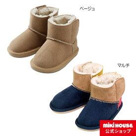 ミキハウス ホットビスケッツ mikihouse 中までふわふわ ショートブーツ(13cm-18cm)ベビー 赤ちゃん 男の子 女の子 子供 こども 子ども 靴 キッズ 冬用