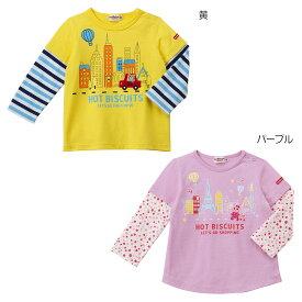 【アウトレット】ミキハウス ホットビスケッツ mikihouse 重ね着風長袖Tシャツ(80cm-120cm) 男の子・女の子 長そで こども 子供服