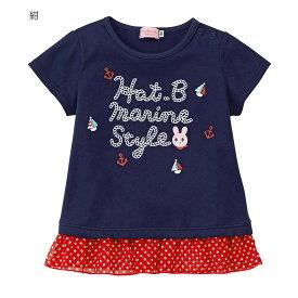 【アウトレット】ミキハウス ホットビスケッツ mikihouse シフォンフリル付マリンモチーフ半袖Tシャツ(80cm・90cm・100cm・110cm) 女の子 半そで かわいい こども 子供服
