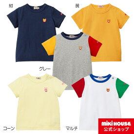 ミキハウス ホットビスケッツ mikihouse ポイント刺繍入り半袖Tシャツ(70cm-110cm)
