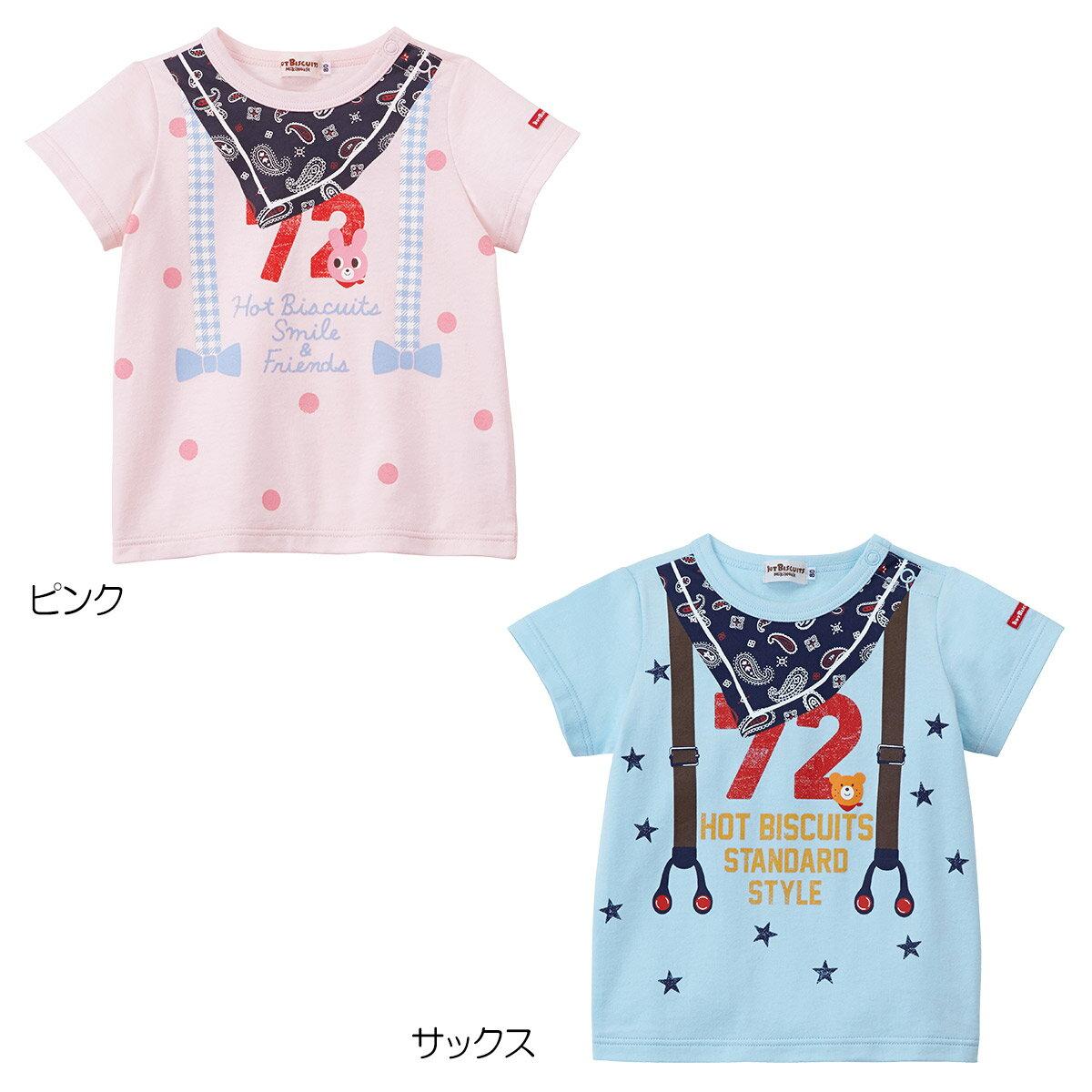 ミキハウス ホットビスケッツ mikihouse バンダナプリント半袖Tシャツ(70cm-110cm)