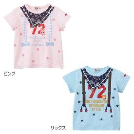 【アウトレット】ミキハウス ホットビスケッツ mikihouse バンダナプリント半袖Tシャツ(70cm-110cm) 男の子・女の子 半そで こども 子供服