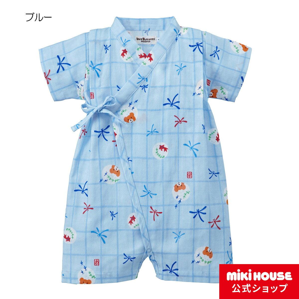 ミキハウス ホットビスケッツ mikihouse トンボ&金魚柄ガーゼ甚平オール〈SS-M(50cm-80cm)〉 ベビー用品 ベビー 赤ちゃん 男の子 ブルー