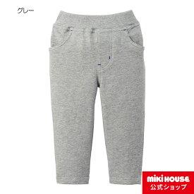 ミキハウス ホットビスケッツ mikihouse パンツ(80cm・90cm・100cm・110cm・120cm)キッズ 子供服 こども 女の子 男の子 ズボン ボトム