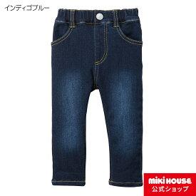 ミキハウス ホットビスケッツ mikihouse ストレッチデニムパンツ(80cm-120cm)