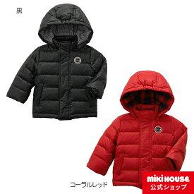 ミキハウス ホットビスケッツ mikihouse ダウンジャケット(80cm-130cm) ベビー服 キッズ 子供服 こども 男の子 女の子 トップス 羽織り はおりもの 防寒 アウター