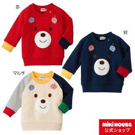 ミキハウス ホットビスケッツ mikihouse トレーナー(70cm-110cm) ベビー服 キッズ 子供服 こども 男の子 女の子 トップス 長袖