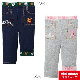 ミキハウス ホットビスケッツ mikihouse あったか素材のスパッツ(ワイドタイプ)(80cm・90cm・100cm)