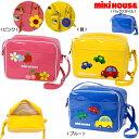 【ミキハウス】車&お花のエナメル幼稚園バッグ