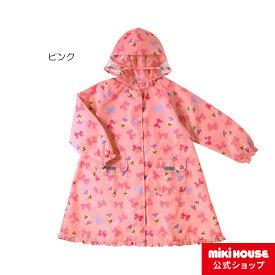 ミキハウス mikihouse リボンいっぱい♪リーナちゃんレインコート〈M-LL(100cm-130cm)〉 キッズ 子供服 女の子 co202103_1c