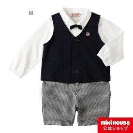 ミキハウス mikihouse 男の子用ベスト付きベビーフォーマルセット(80cm・90cm) ベビー 赤ちゃん 発表会 結婚式 フォーマルスーツ