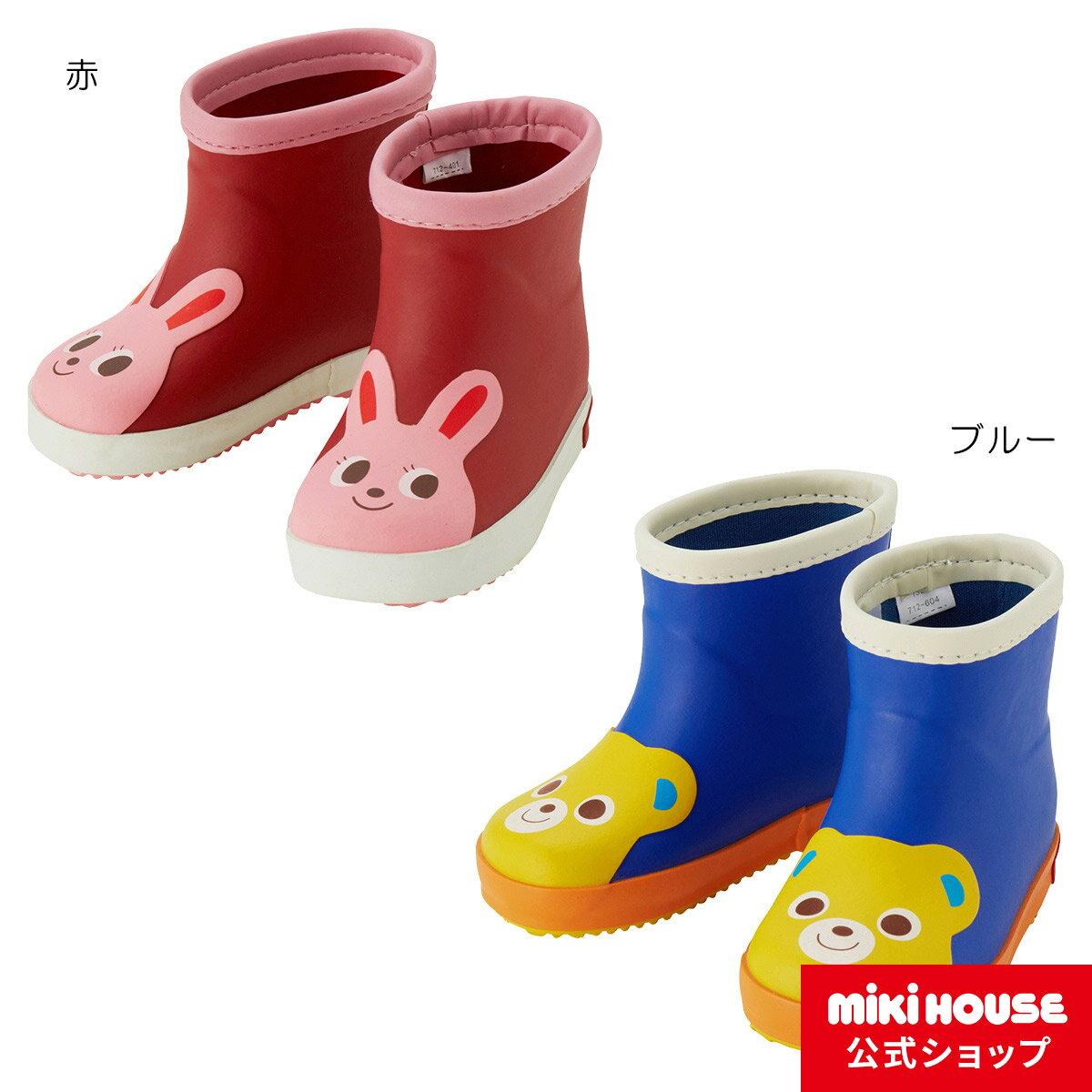 【全品10倍ポイント(9/21-9/26)】ミキハウス mikihouse つま先にプッチー&うさこ☆レインブーツ(長靴)(13cm-18cm)