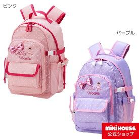 ミキハウス mikihouse リーナちゃん♪アウトドア風リュック(容量13リットル) キッズ かばん ピンク 女の子 通学 通園 入学 入園 学校 遠足