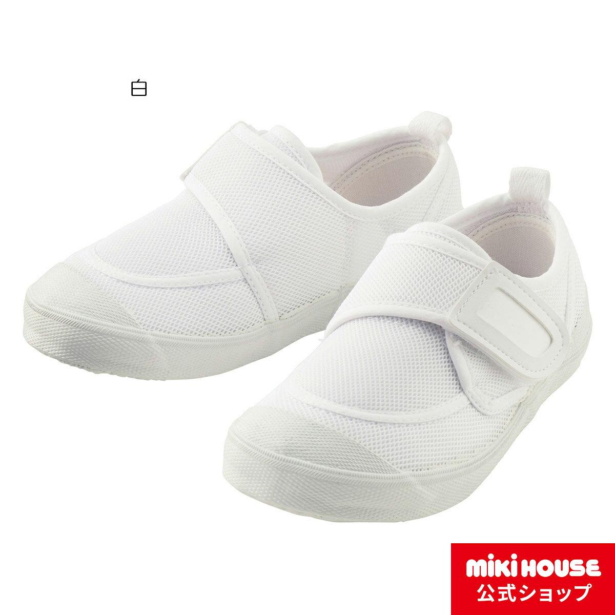 ミキハウス mikihouse スクールシューズ〈上履き・上靴(18cm-21cm)〉 キッズ 子供 学校 小学校