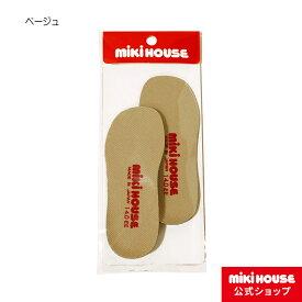 ミキハウス mikihouse 中敷き(14cm〜20cm) キッズ 子供 なかじき