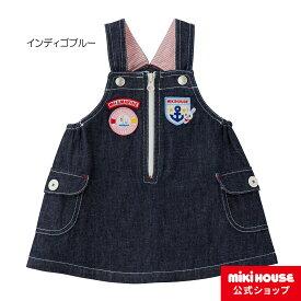 ミキハウス mikihouse うさこ♪前ファスナー付きジャンパースカート(80cm・90cm)
