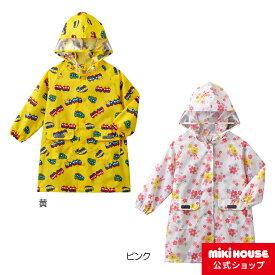 ミキハウス mikihouse プッチー&うさこ☆総柄レインコート〈SS-M(80cm-110cm)〉 ベビー服 キッズ 子供服 男の子 女の子