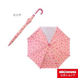 ミキハウス mikihouse リボンいっぱい♪リーナちゃんプリント傘(50cm) ベビー キッズ 赤ちゃん 子供 雨具 レイングッズ 女の子 かさ co202106_6