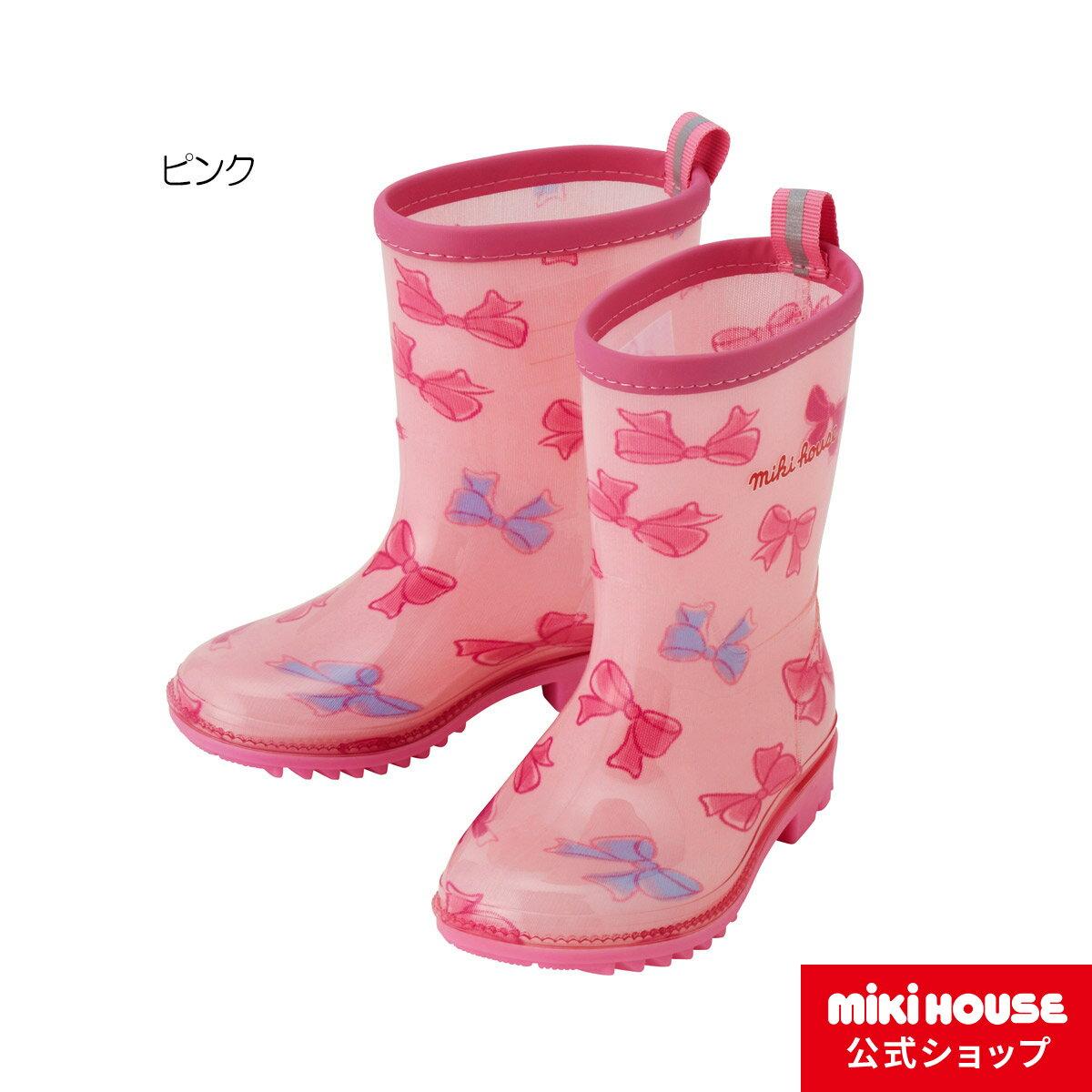【全品10倍ポイント(9/21-9/26)】ミキハウス mikihouse リボンいっぱい♪レインブーツ(長靴)(15cm-21cm)