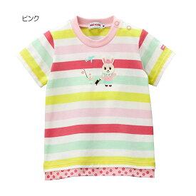 【アウトレット】ミキハウス mikihouse うさこ☆ボーダー半袖Tシャツ(80cm・90cm) 女の子