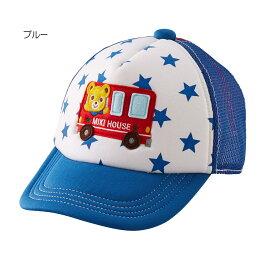 【アウトレット】ミキハウス mikihouse プッチー☆ワッペン付きメッシュキャップ(帽子)〈S-L(48cm-54cm)〉 ss202106_3f
