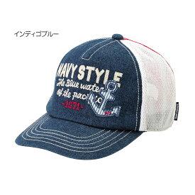 【アウトレット】ミキハウス mikihouse イカリマーク☆ワッペン付きメッシュキャップ(帽子)〈S-LL(48cm-56cm)〉 ベビー キッズ 女の子 男の子 帽子