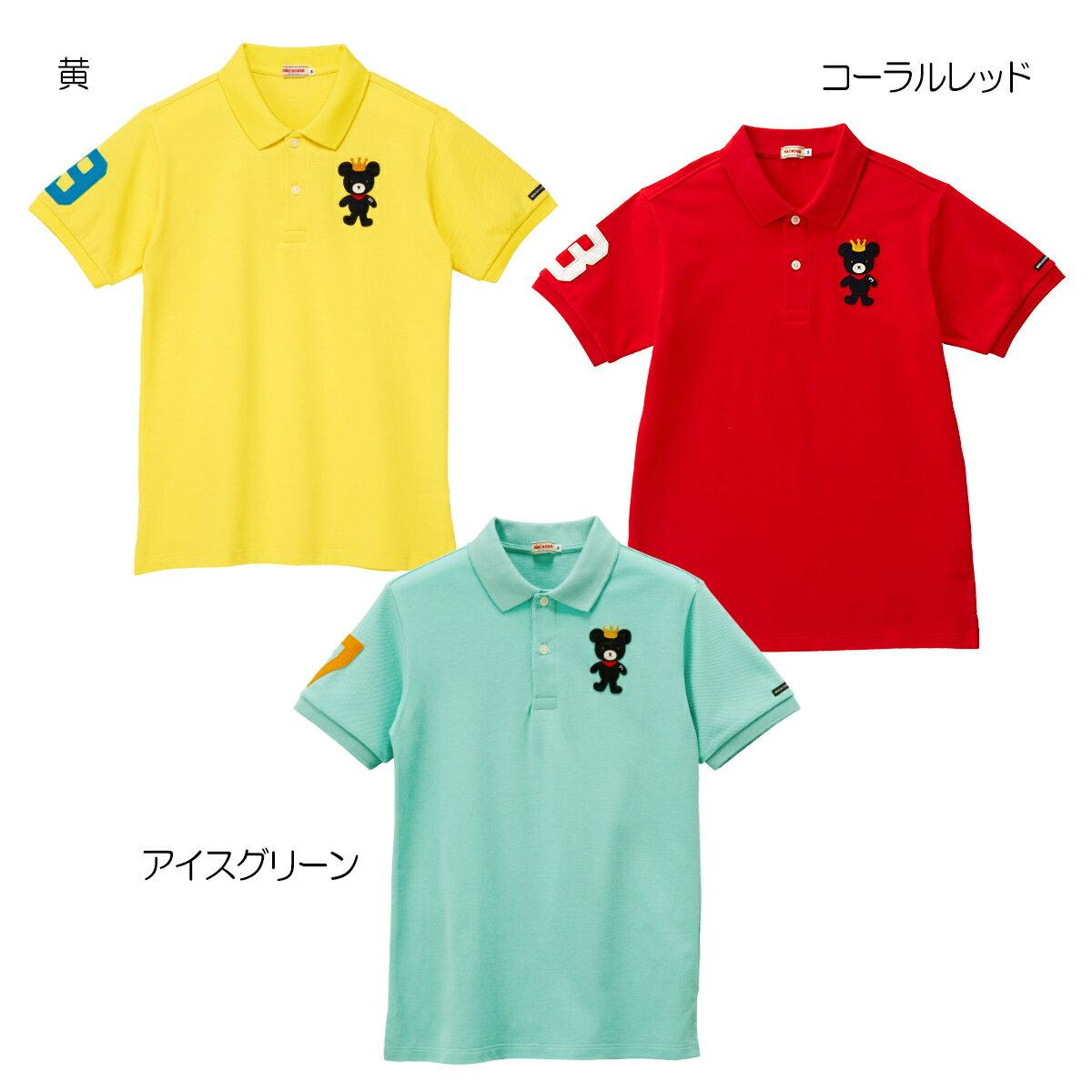ミキハウス mikihouse キングくん 半袖ポロシャツ〈S(155cm-165cm)〉