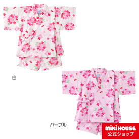 ミキハウス mikihouse 女の子用あじさい柄の甚平スーツ(120cm・130cm) co202106_4