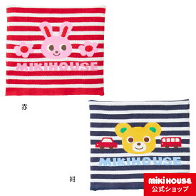ミキハウス mikihouse プッチー&うさこ☆はらまき ベビー キッズ フリーサイズ 赤ちゃん 子供 mh-pj-0120