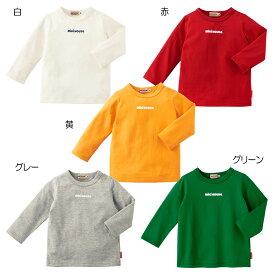ミキハウス mikihouse mikihouseロゴプリント 長袖Tシャツ(70cm-130cm) 男の子・女の子 長そで こども 子供服