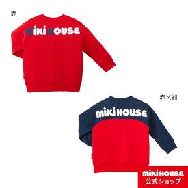 ミキハウス mikihouse バックロゴ トレーナー(80cm-130cm) ベビー服 子供服 赤ちゃん 女の子 男の子 長袖