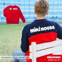 ミキハウス mikihouse バックロゴ トレーナー(大人用)〈S-L(155cm-185cm)〉 男女兼用 ペアルック リンクコーデ 裏…