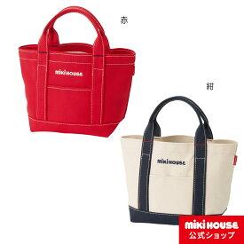 ミキハウス mikihouse ロゴトートバッグ レディース マザーズバッグ ママサイズ キャンバス素材 赤 紺 プレゼント ギフト