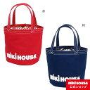 ミキハウス mikihouse バケツ型 ロゴトートバッグ レディース マザーズバッグ ママサイズ 中蓋 きんちゃく 大容量