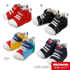 ミキハウス mikihouse mロゴ ファーストベビーシューズ(11.5cm-13cm) ベビー 赤ちゃん 男の子 女の子 靴 プレゼント 出産祝い co202102-h
