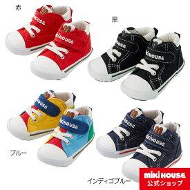 ミキハウス mikihouse mロゴ セカンドベビーシューズ(13cm-15.5cm) ベビー キッズ 赤ちゃん 男の子 女の子 靴 プレゼント 出産祝い co202101-d