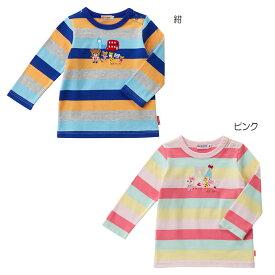 【アウトレット】ミキハウス mikihouse プッチー&うさこボーダー長袖Tシャツ(80cm・90cm) 男の子 女の子