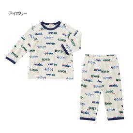 ミキハウス mikihouse 電車柄 天竺素材の長袖パジャマ(80cm-140cm) ベビー キッズ 赤ちゃん 子供 男の子 ルームウェア