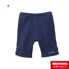 a920c71085e76 ミキハウス mikihouse ミニリボン付き6分丈パンツ(80cm-130cm) ベビー 赤ちゃん