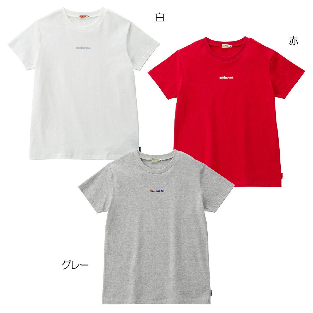 ミキハウス mikihouse ロゴプリント半袖Tシャツ(大人用)〈S-L(155cm-185cm)〉