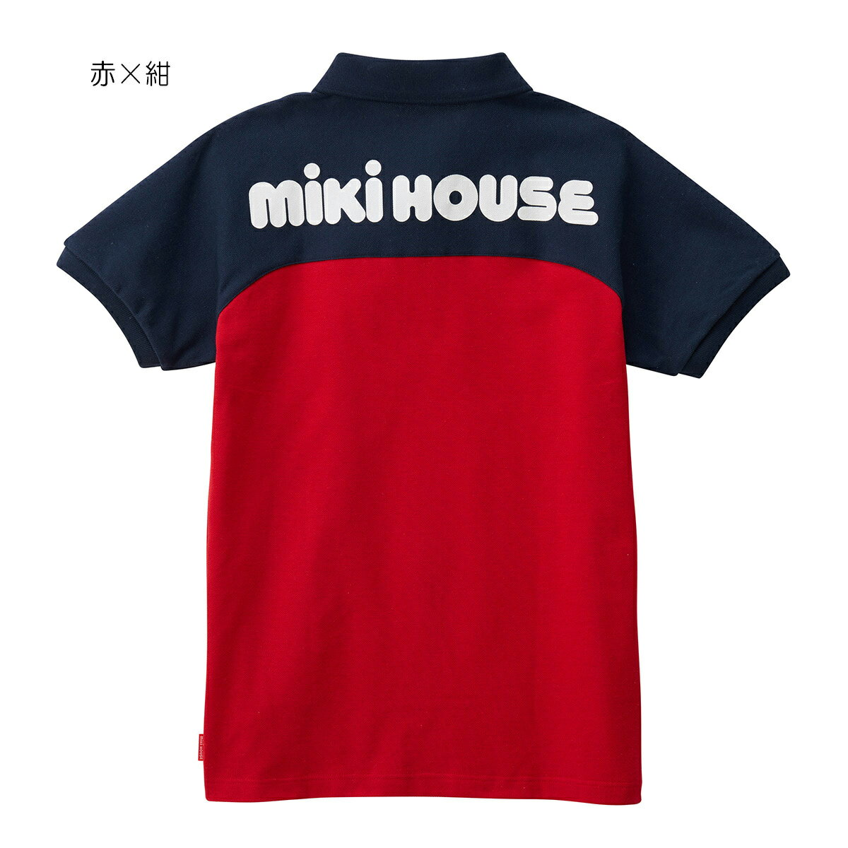 ミキハウス mikihouse バックロゴプリント半袖ポロシャツ(大人用)〈S-L(155cm-185cm)〉