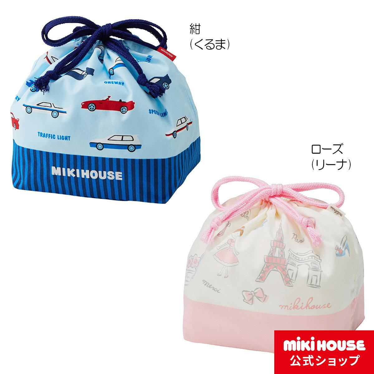 ミキハウス mikihouse ランチバッグ(底板付き)