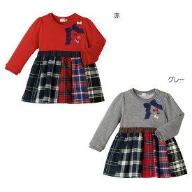 【アウトレット】ミキハウス mikihouse パッチワークスカートワンピース(110cm・120cm) 女の子 こども 子供服