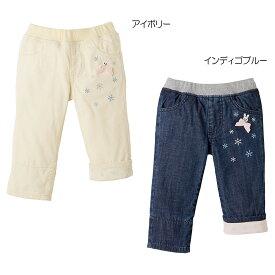 【アウトレット】ミキハウス mikihouse うさこ 裏地付きパンツ(110cm・120cm)子供服 こども キッズ 女の子 かわいい