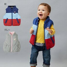 【アウトレット】ミキハウス mikihouse 高機能中綿使用 リバーシブルナイロンベスト(80cm・90cm・100cm) ベビー服 キッズ 子供服 赤ちゃん 子供 こども 男の子 女の子 暖かい